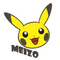 Meizo