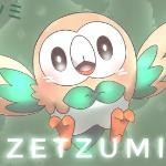 Zetzumi